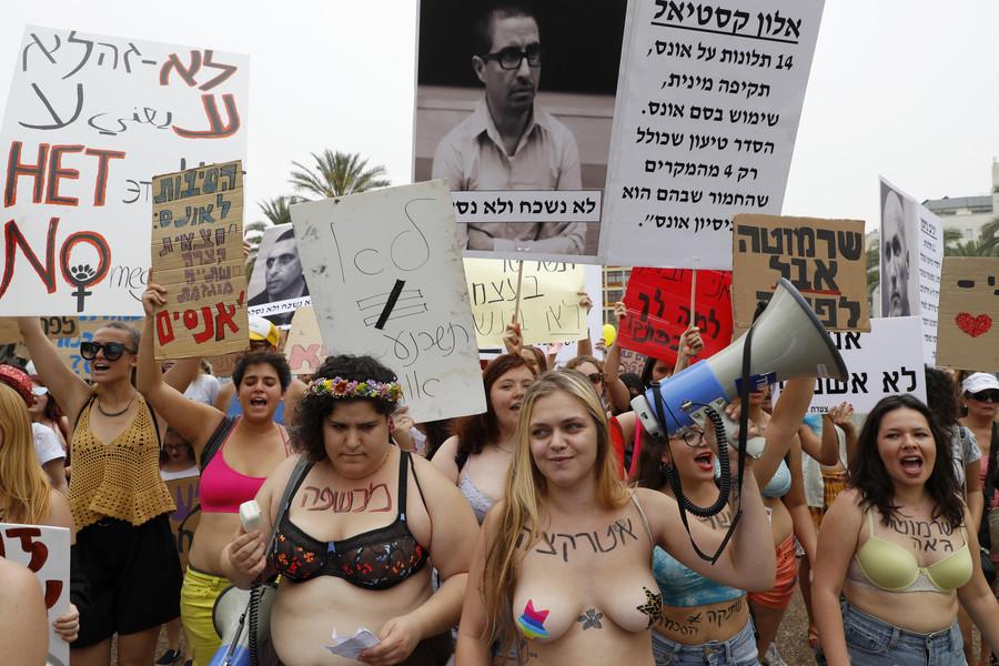 Woman in Tel Aviv